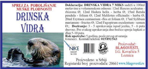 drinska vidra 100 3